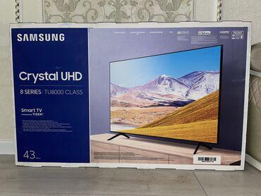 "Электроника - Бишкек: Samsung 8 Series TU8000 Class 43"" НОВЫЙ!!! Smart TV, 4K Ultra HD"