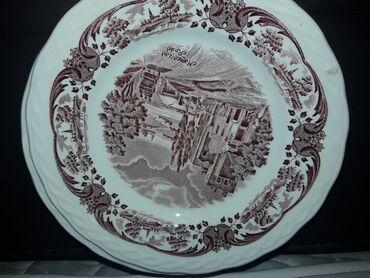Porcelan - Srbija: Engleski porcelanski komplet od 7 tanjira za tortu tj kolace, sadrzi 1