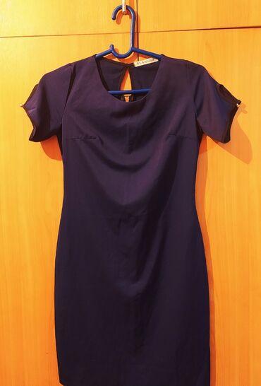 Платья - Состояние: Новый - Кок-Ой: Платье