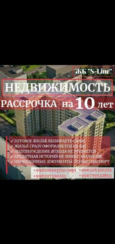 Жилищный кооператив S-LINE осуществляет жилищную программу