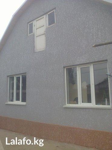Декор текстура утепление итд в Бишкек