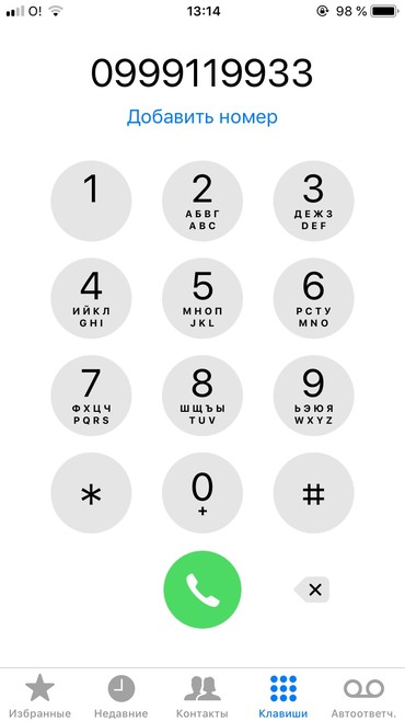 hd-card в Кыргызстан: Продаю новый номер Megacom с кодом#999