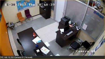 Сдается офис 15 кв. м Горького 83. (пер. ул. Панфилова) помещен в Бишкек