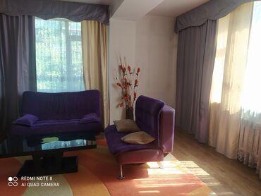 массажер для тела в бишкеке в Кыргызстан: 3 комнаты, Душевая кабина, Постельное белье, Кондиционер, Без животных