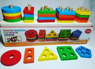 Игрушки.Деревянный сортер поможет Вашему малышу развивать моторику рук