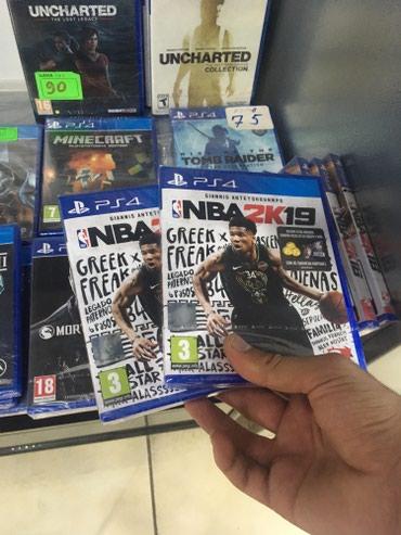 Bakı şəhərində NBA 2k 2019