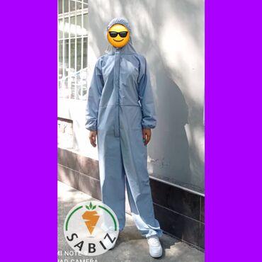 Медицинская одежда - Кыргызстан: Костюмы защитные многоразовые, одноразовые, противовирусные
