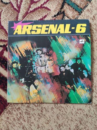 Виниловые пластинки - Кыргызстан: Виниловая пластинка Arsenal-6