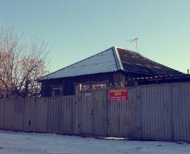срочно!!! продаю дом с. сокулук,ул. садовая 19. дом в хорошем состояни в Шопоков