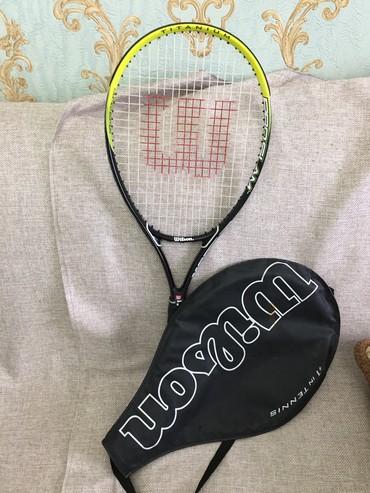 Ракетки в Кыргызстан: Ракетка теннисная, оригинал 2000 сом. Звонить по номеру