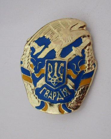 Oznaka garda, Ukrajina , nova, metalna, vrlo lepo odrađena replika  - Beograd