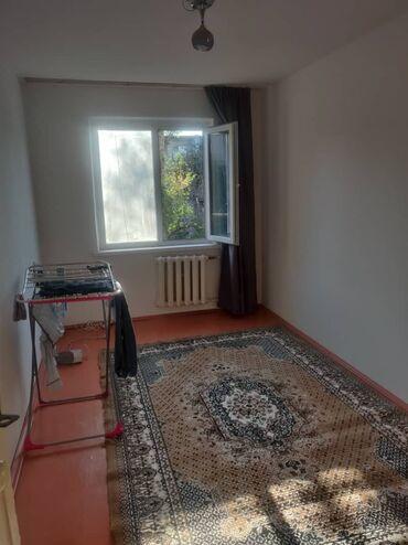 Пластик трубы цена - Кыргызстан: Продается квартира: 3 комнаты, 58 кв. м