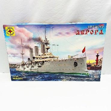 Модели кораблей - Бишкек: Моделирование Крейсер Аврора, деталей 147 штук, размер 31,6 см длина