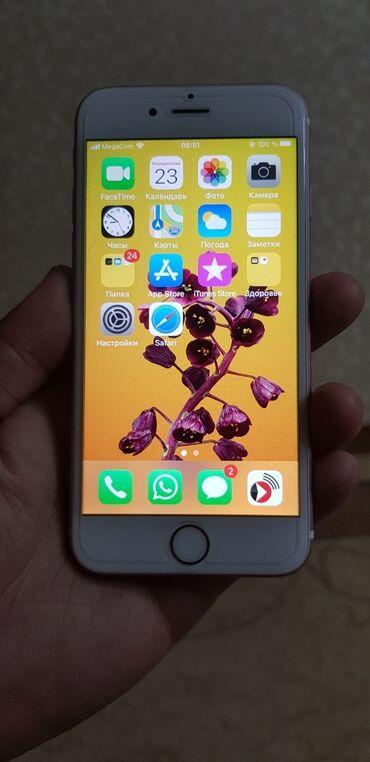 Б/У iPhone 6s 32 ГБ Розовый