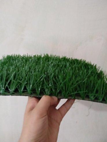бу искусственный газон в Кыргызстан: Искусственный газон, для футбольного поля от 4см; 4,5см; 5см