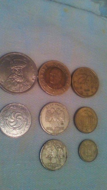 Bakı şəhərində Rus qepikleri... 1956-90 ci iller... Qiymetde razilawmaq olar...