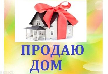 айфон 12 цена ош in Кыргызстан | APPLE IPHONE: 160 кв. м, 12 комнат, Сарай