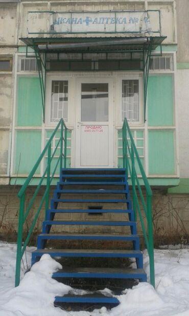 Коммерческая недвижимость - Кыргызстан: Продается нежилое помещение - под любой бизнес. Сели и начали работат