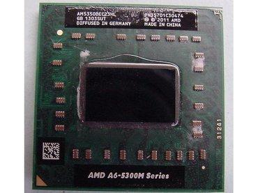 Продаю процессор!!! Amd a6 5300m - 2500 - сом в Бишкек