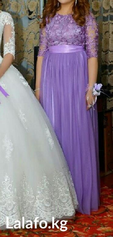 opti women в Кыргызстан: Продаю сиреневое вечернее платье. Размер 44(m) Состояние хорошее