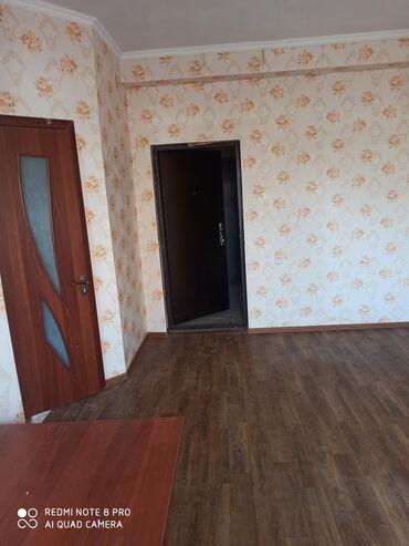 пеноплекс 2 см цена бишкек в Кыргызстан: Индивидуалка, 1 комната, 26 кв. м