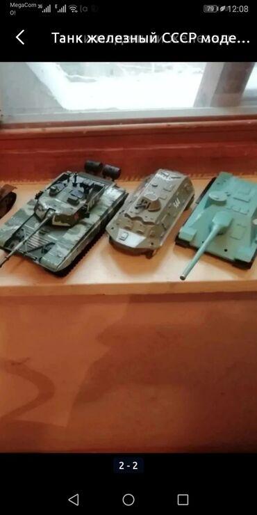 Железная моделька СССР, цена за штуку