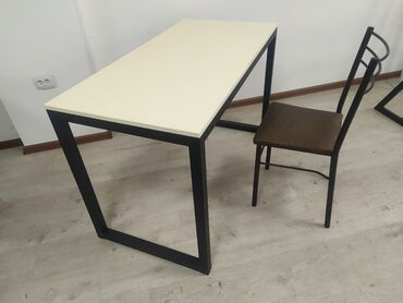 стол стулья для зала in Кыргызстан   СТОЛЫ: Стол письменный, обеденный, металл(профиль 40*40), ЛДСП. 120*60см