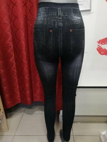 posao slovacka in Srbija   OSTALI POSLOVI: Helanke imitacija teksasa,udobne i tople,postavljene i futrovane