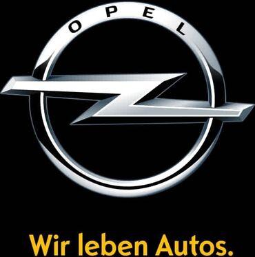 Запчасти на Опель! Новые!   Опель  Запчасти  Opel