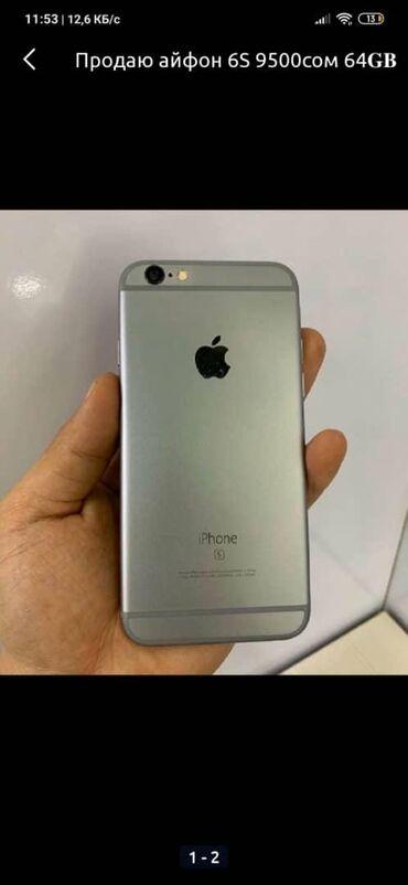 Куплю iPhone 6. 32. 5000пишите в ват