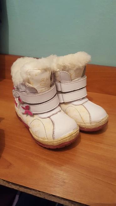 Уткпленные детские ботиночки в хорошем состоянии 25 размер. в Бишкек