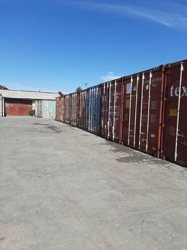 sapogi zhenskie 40 razmer в Кыргызстан: Сдаю складские, офисные помещения и 40-тонные контейнеры под склады