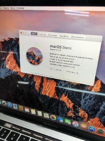 b 2 pro в Кыргызстан: Продаю MacBook Pro 2016 Touch Bar. 8/512gb. В комплекте оригинальная з