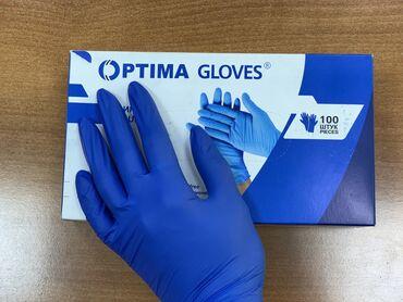 Нитриловые перчатки - Кыргызстан: Перчатки нитрил, винил, латекс!В упаковке 50 пар, 100 штук. (в одно