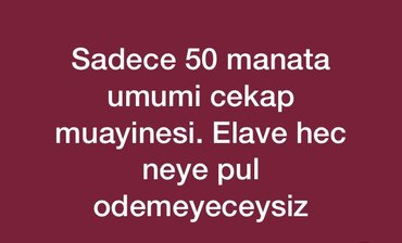 Umumi cekap muayine sadece 50 manat. Her bir sey yoxlanacag siz sadece в Хырдалан
