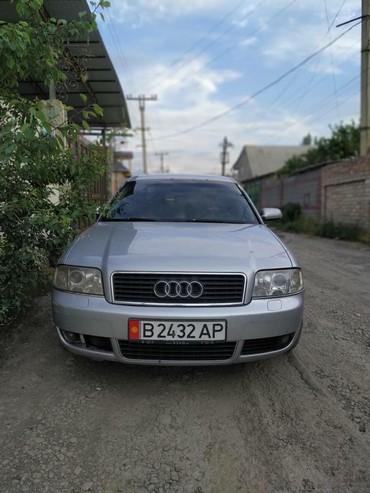 Audi в Кок-Ой: Audi A6 2.5 л. 2003 | 300000 км