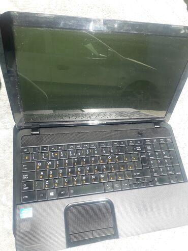 Продаю ноутбуки тошиба Intel Core i7 36308gb опера8-ядерный 120ssd