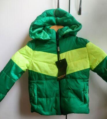 Куртка на мальчика. Размер 30, на 2 годика. Новая!!! Самый раз на