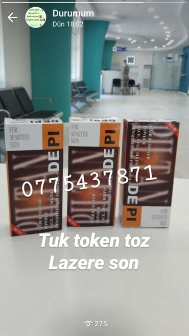 tuk token krem - Azərbaycan: Cemi 10 azn.tuk token tozla tuklerden 1ayliq azad olun.ve seyrek