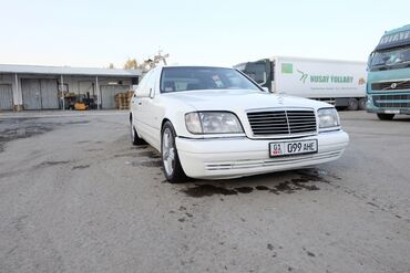 mercedes benz w124 e500 волчок купить в Кыргызстан: Mercedes-Benz S-Class 3.2 л. 1997 | 280000 км