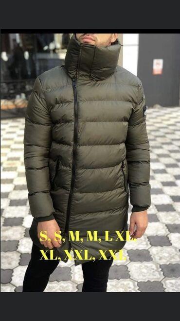 Rasprodaja jakni, sve su zimske, debele, kvalitetne, uvoz iz Turske O