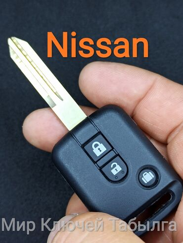 авто-мир в Кыргызстан: Чип ключ с пультом для Nissan из Японии  Цена указана за один дубликат