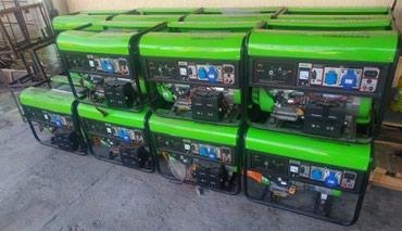 Газовые генераторы 3 кВт 4 кВт в Бишкек