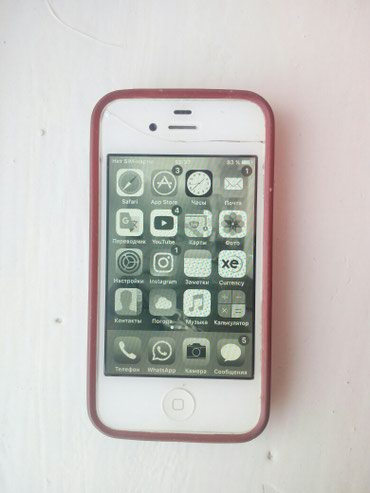 Apple Iphone 4s в Бишкек