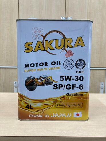 авто в кыргызстане из японии in Кыргызстан | ГРУЗОВЫЕ ПЕРЕВОЗКИ: Оригинальное моторное масло Sakura Японский бренд в Кыргызстане