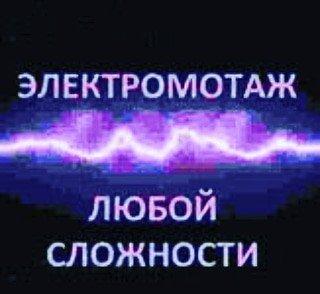 ad-image-44216900
