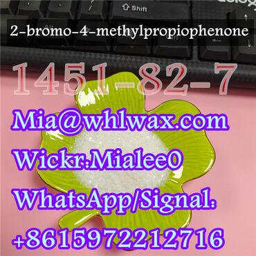 Продать Bk-4 2-Bromo-4-Methylpropiophenone CAS 1451-82-7