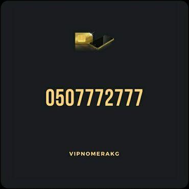 0507772777 🔥Список и цены👇🏻Звоните или пишите!0990979797 -