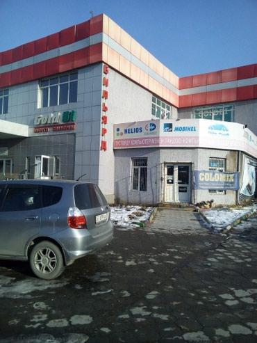 Внимание!Масштабная Коммерческая в Бишкек