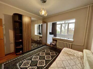 8438 объявлений: 105 серия, 2 комнаты, 50 кв. м Бронированные двери, С мебелью, Не затапливалась